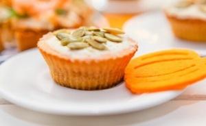 Оранжевый кекс
