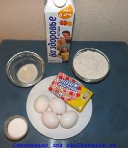 ингредиенты на блинчики